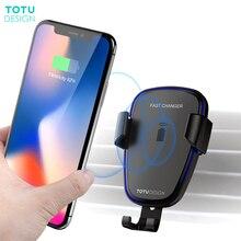 Автомобильное крепление QI Беспроводной Зарядное устройство, TOTU 10 Вт Беспроводной быстрой зарядки для iPhone X 8 плюс Samsung S8 плюс Примечание 8 Автомобильный держатель телефона стенд
