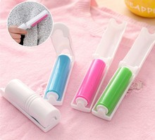 1PC Durable Washable Folding Lint Dust Hair Remover Cleaner Cloth Sticky Roller Brush Cleaning Tools LF 072