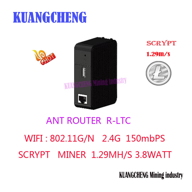 Беспроводной роутер с добывающим устройством, WiFi ретранслятор BITMAIN R1, Майнер с добывающей способностью 1,29 M scrypt, Зарабатывайте деньги за бес...