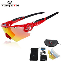 TOPTETN Brand 5 Lenses Rushed Outdoor Cycling Sunglasses Polarized Bike Glasses Mountain Bicycle Goggles Mtb Sports