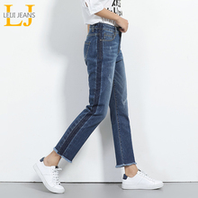 2019 LEIJIJEANS Spring Plus Size Side Shawdow Ripped Bleached Tassel Mid Waist Loose