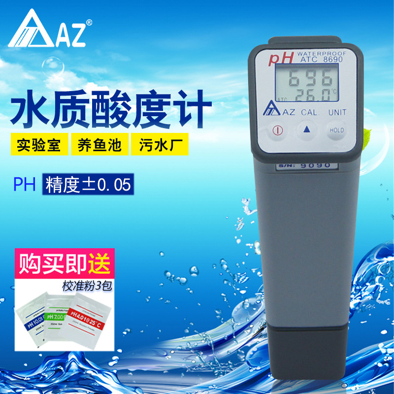 AZ8690 45 degree tilt LCD portable Water pH tester handheld precision laboratory industrial ph meter test pen meter laboratory ph meter portable ph pen water quality tester ph aquarium waterproof industrial high precision 0 05