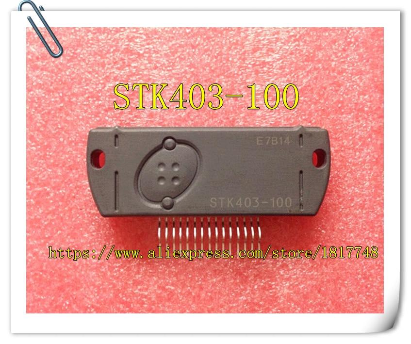1PCS/LOT STK403-100 STK403 Module