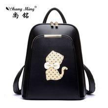 Shangming 2017 женщины рюкзак Лето кисточкой Печать PU рюкзаки цветы цветочный школьный рюкзак женские сумки для девочек-подростков