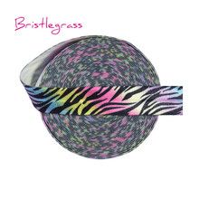 BRISTLEGRASS 5 Yard 5/8 15mm Rainbow Zebra Print Shiny FOE Fold Over Elastics Spandex Band Hair Tie Headband Lace Trims Sewing