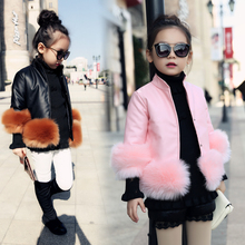 Autumn Winter  Girls Leather Jacket Black And Pink Color Children Outerwear