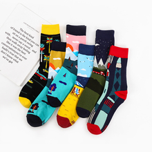 Японские длинные хлопковые носки в стиле Харадзюку; забавные носки с милым принтом для мужчин и женщин; дышащие теплые носки на осень и зиму; calcetines chaussettes homme
