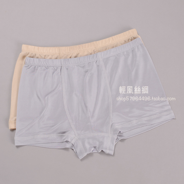 New arrival men's silk panties natural mulberry silk knitted breathable plus size mid waist trunk
