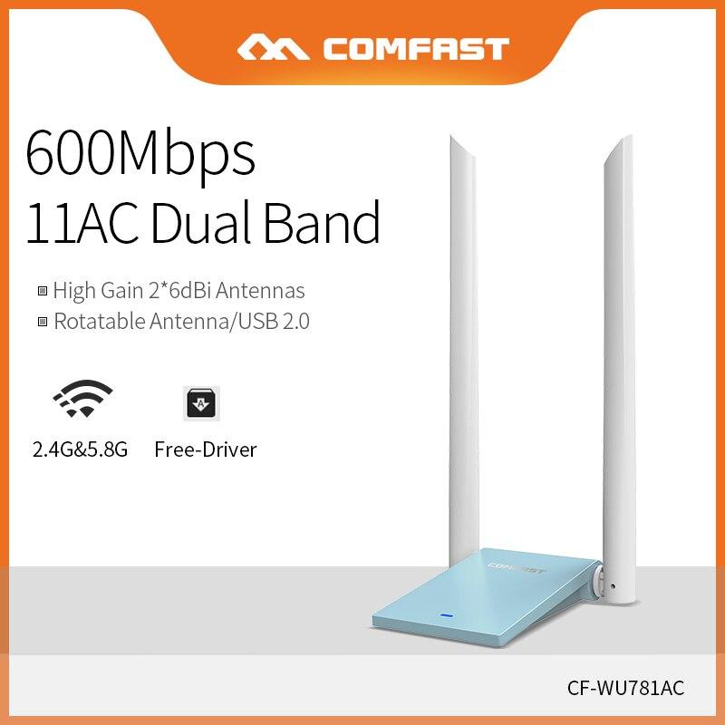 Сетевая карта высокой мощности, 600 Мбит/с, 5,8 ГГц