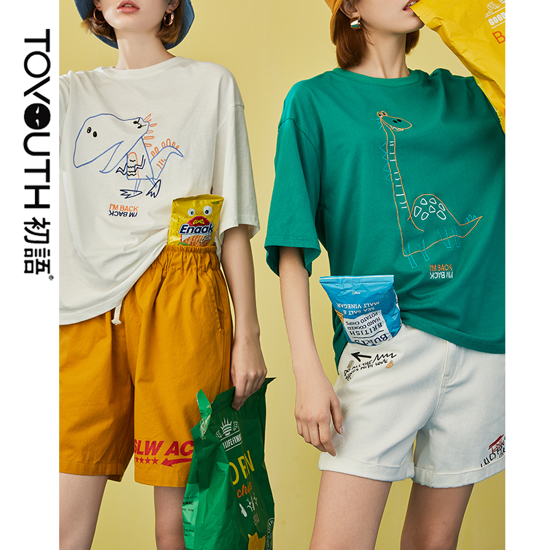 Toyouth Dinosaur Female T-shirt Summer Tops For Women 2019 O Neck Pattern Kawaii Casual Funny Tshirt Tops