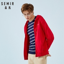 цена на SEMIR Mens 100% Cotton Hooded Jacket Men Embroidered Zip Hoodie with Pocket Male Fashion Sport Jacket with Lined Drawstring Hood