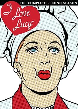《我爱露西 第二季》1952年美国喜剧电视剧在线观看