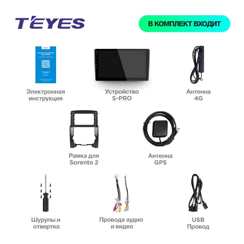 TEYES SPRO Radio samochodowe multimedialny odtwarzacz wideo nawigacja gps Android 8.1 dla KIA Sorento 2 XM Sedan DVD 2009 2010 2011 2012