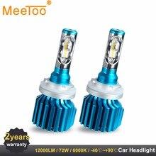 2 шт. H4 светодиодный H7 H11 H8 9006 HB4 H1 H3 HB3 9012 авто фар 72 Вт 12000LM высокое низкая луч лампы Автомобильные 6000 К