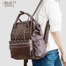 Новинка 2017 года супер люкс Для женщин рюкзак Diamond решетки кожа Для женщин Школа сумка для путешествий Рюкзаки