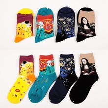 1Pair Fashion Retro Women Men Painting Mona Lisa Art Socks Funny Novelty Starry Night Comfortable Breathable