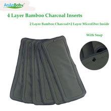 AnAnBaby тканевые подгузники вставки с кнопки в 4 слоя бамбуковый уголь вставка пеленальный коврик подходят детские подгузники многоразовые пеленки