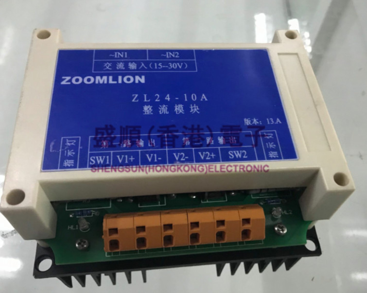 Special rectification eddy current module ZL24-10A for Zhonglian tower crane