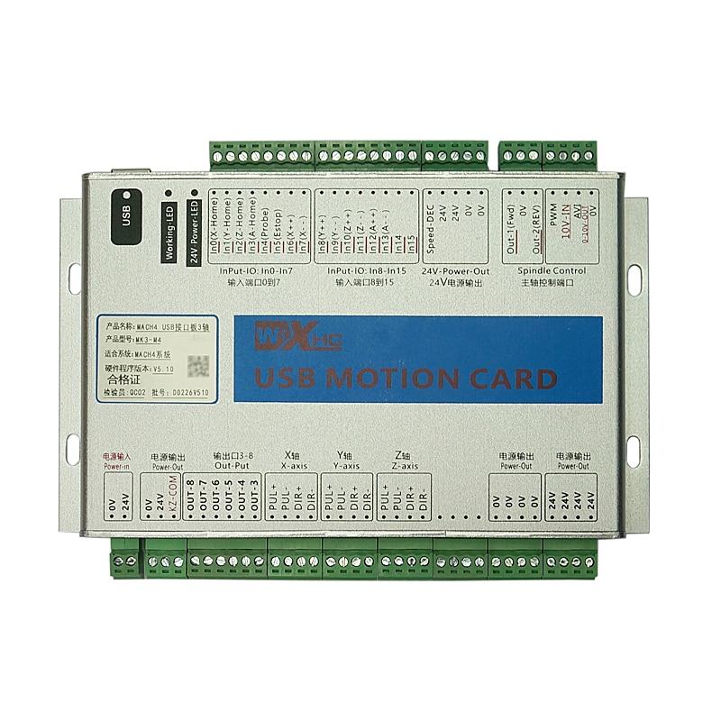 USB 2MHz Mach4 CNC Motion Control Card 3 4 6 axis Engraving Machine Wood Router Breakout Board MK3 MK4 MK6 Controller