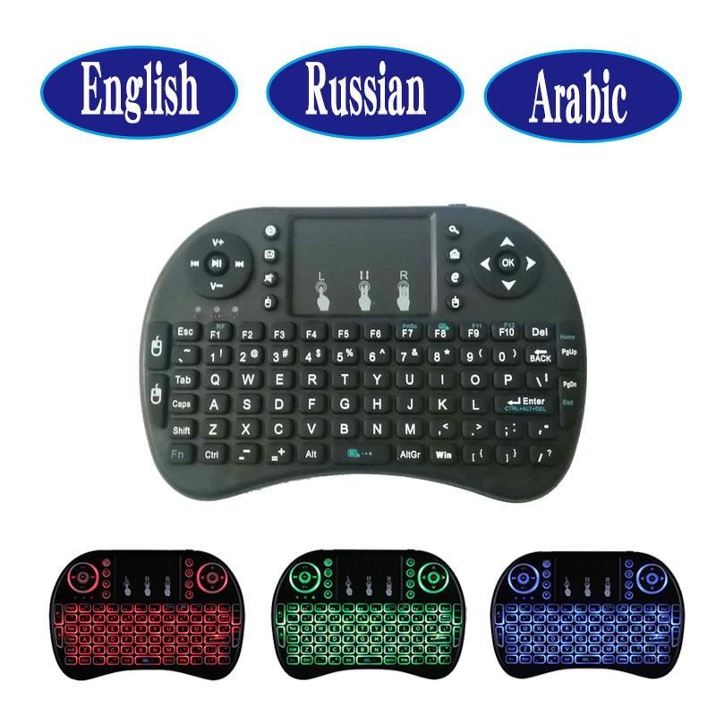 i8 mini keyboard 2.4g MULTI-SKU backlit wireless remote control Russian Arabic keys as MX3 air mouse for android tv box mini PC wireless 2 4ghz 92 keys keyboard air mouse black russian