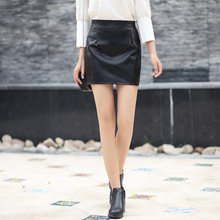 Women Faux Leather Skirts 2018 High Waist Slim Party Pencil Skirt Offical Lady Black Short Mini Skirt Sexy PU Leather Zipper(China)