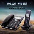 TCL-D61 moda hogar teléfono inalámbrico teléfono inalámbrico autónomo