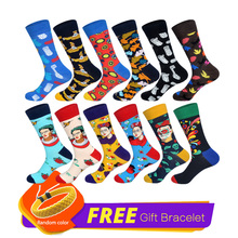 LIONZONE 12Pairs/Lot Happy Socks Funny Wedding for Men Harajuku Hip Hop Art Cotton