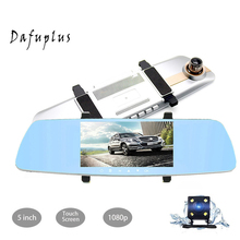 5 0 Inch Car DVR Rearview Mirror Video Monitor Rear View font b Camera b font