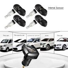 купить датчики давления шин