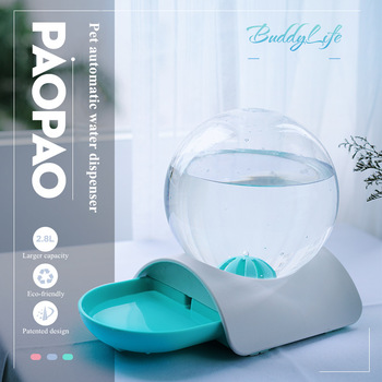 Bubble Automatic Cat Water Fountain