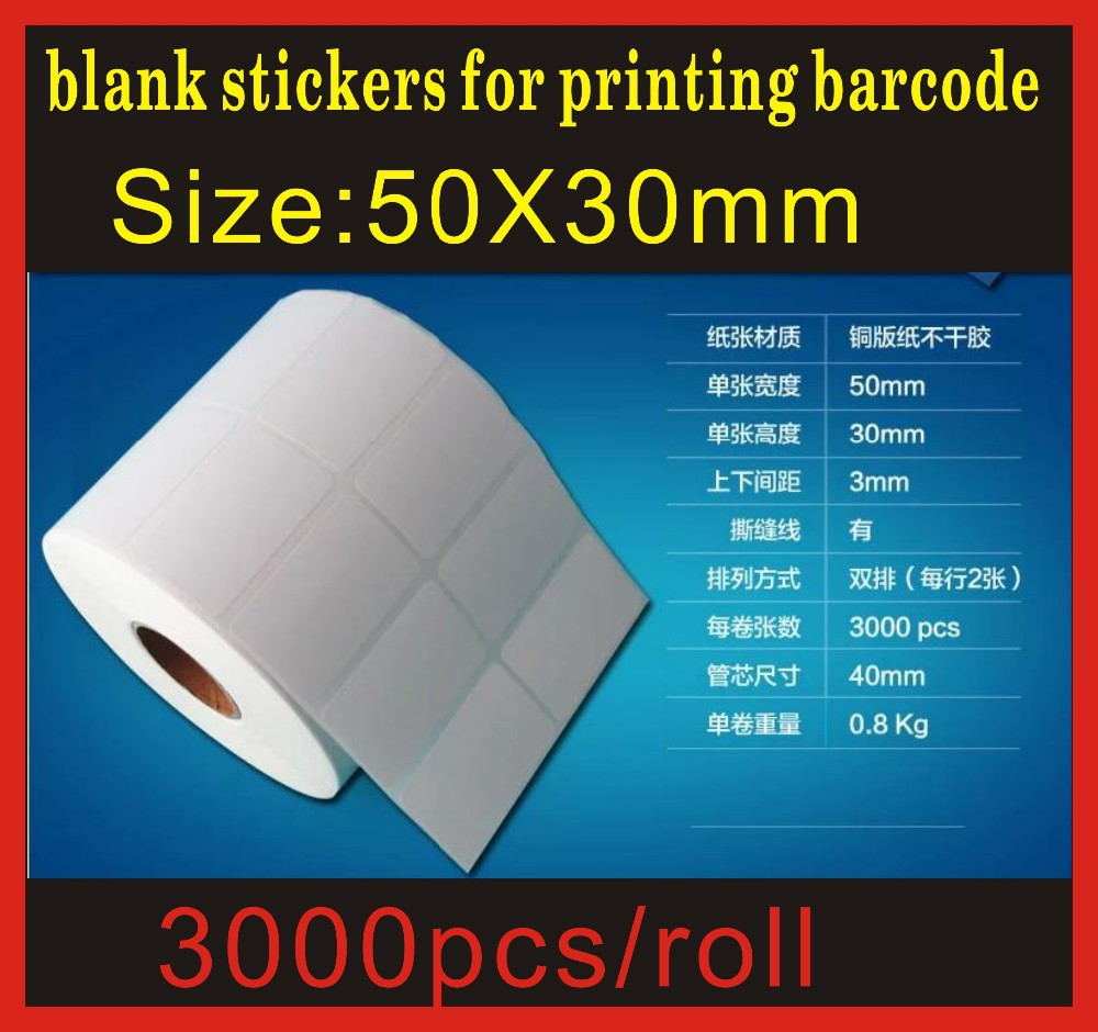 Coated adhesive 3500pcs/lot/roll 50mm X30 mm blank sticker barcode printing paper blank label paper free shipping