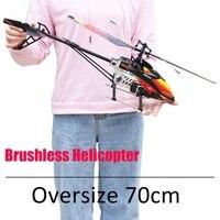 V913 бесщеточная модернизация версия 4Ch вертолет RTF 70 см 2,4 ГГц Встроенный гироскоп супер стабильный летный Вертолет Дистанционное управление
