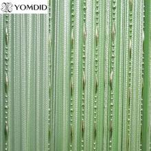 Cuentas cortina de línea Moderna Hilo Teñido Cortinas para el Hogar Que Viven habitación de Hotel Cafe decoración interior Sólido Cortina 100*200 cm