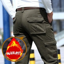New AFS JEEP Brand Winter Fleece Warm Cargo Pants Men Straight Loose Baggy Thick Trousers Male