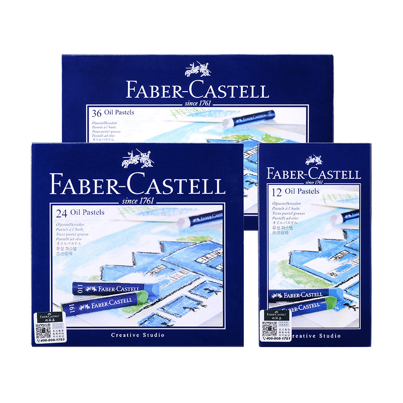 FABER CASTELL Oil pastels 12/24/36 color blue box nontoxic studio soft crayon professional painting oil pastel hand-painted iarts dx0415 20 two lovers sitting on the beach hand painted oil painting grey