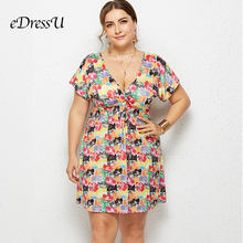 7 Colors Plus Size 2019 Pattern Summer Dress Sexy V Cut Short Sleeves Office Lady Cocktail Party eDressU LMT-6021