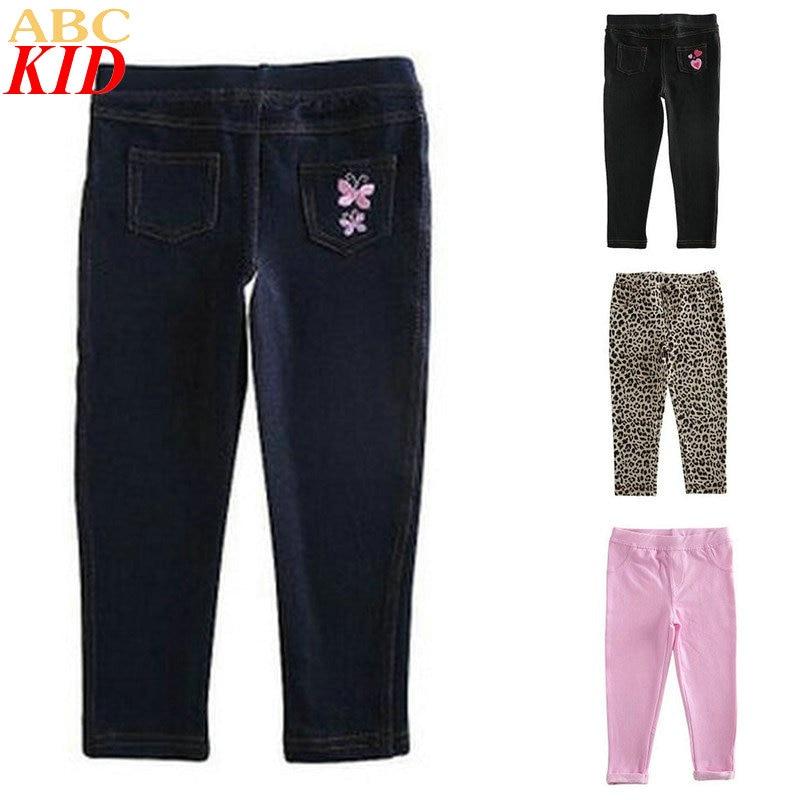 Online Get Cheap Cheap Girls Jeans -Aliexpress.com | Alibaba Group