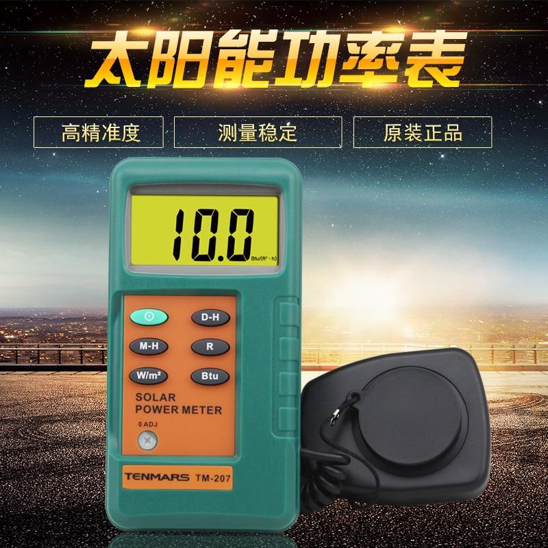 Solar Radiation measurement,Solar Power Meter,Solar transmission measurement,Solar power research TM-207  цены