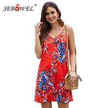 SEBOWEL Woman Floral Flower Pattern Button Slip Cami Dress Casual Summer Boho Print Sleeveless Spaghetti Straps Holiday Dresses button through tropical print cami dress