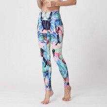2018 font b Women b font Sport Suit Leggings Fitness Gym Pants Quick Dry Yoga Trousers