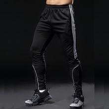 Качественные тренировочные штаны для футбола 2018, трикотажные футболки для спортзала, джоггеры, шаровары, джемпер, мужские облегающие брюки для езды и бега