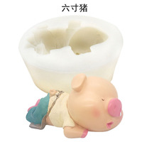 6 inch snail pig cake mold