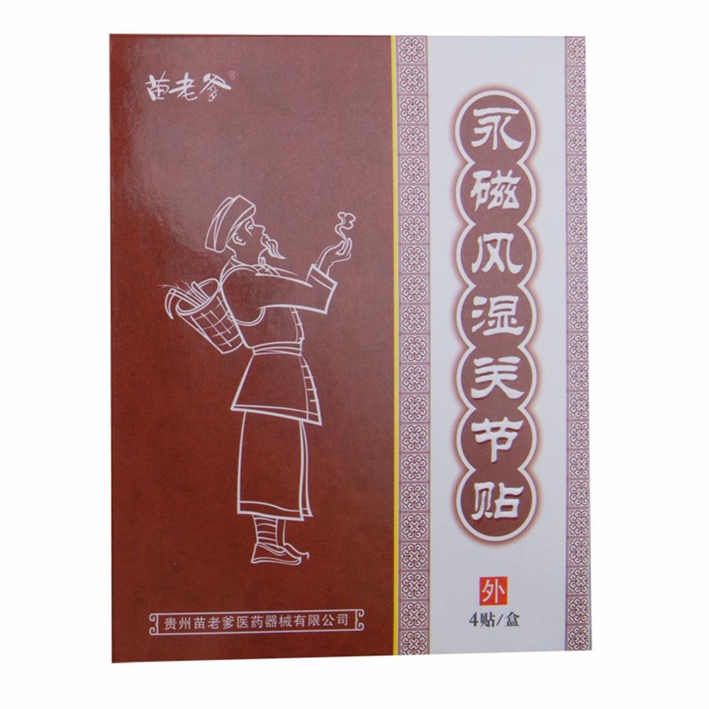 2 kuti / 12 copë Artriti reumatizëm Miaolaodi Suva magnetike e trupit për masazh