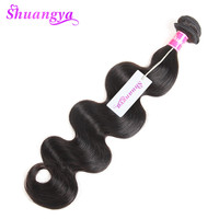 Shuangya Hair Brazilian Body Wave Hair Weaving 100% Human Hair Bundles 10-28 Inch Natural Color Human Hair Extensions non Remy