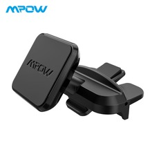 Mpow 098A Universal CD Slot Car Mount Stand Easy Installation Phone Holder 360 Degree Rotatable Magnetic GPS For