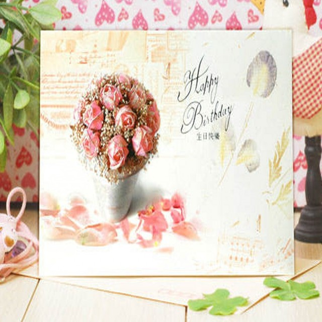 Birthday Greeting Cards Happy Big 8 Fold Pattern Of Creative Trends Music Card Promotions