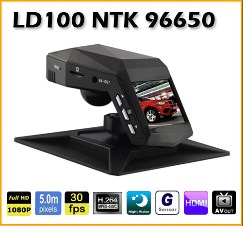 все цены на Hot selling LD100 Car DVR Full HD 1920*1080P 30fps IR Night Vision 2.0