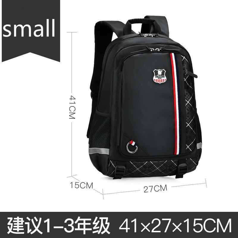 Детские школьные сумки для мальчиков и девочек ортопедические школьные рюкзаки Детский Школьный рюкзак mochila escolar сумка для детей