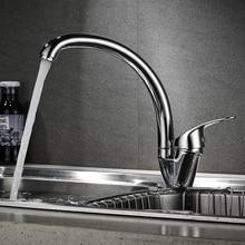 Бассейна ванной светильники 360 градусов вращающийся Медь смеситель для кухни горячей и холодной воды овощи бассейна кухонной мойки смесители