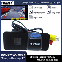 FUWAYDA SONY CCD Car Rear View REVERSE font b CAMERA b font for Volkswagen VW PHAETON